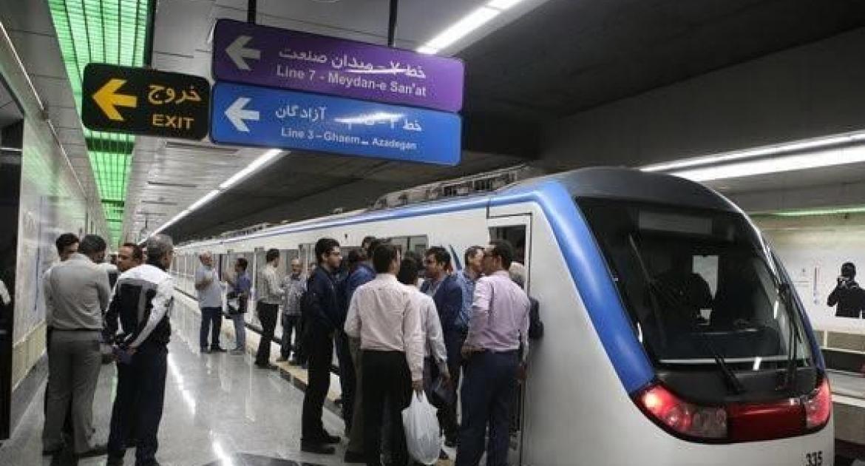 پروژه خط 7 مترو تهران